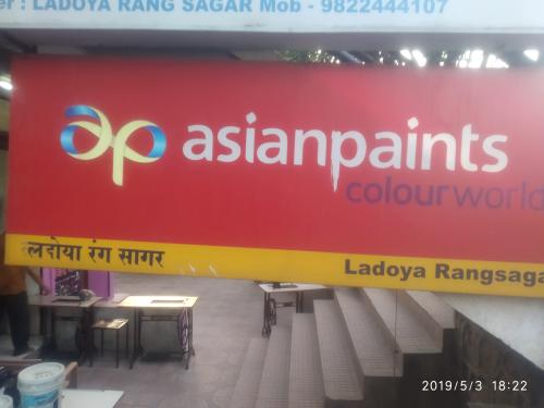 Ladoya Rang-Sagar